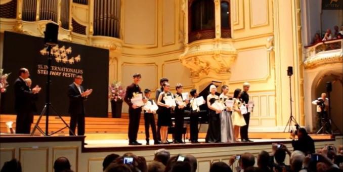 HIGHLIGHT: 15. Internationales Steinway Festival in Hamburg more…