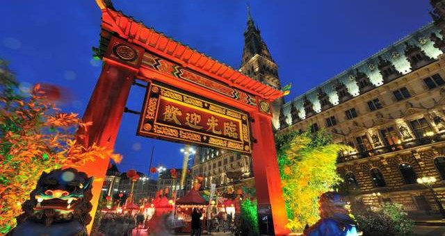 CULTURE: China Time in Hamburg (9.-25.August) more…